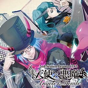 Tenshi x Akuma 2nd Season Drama CD 3