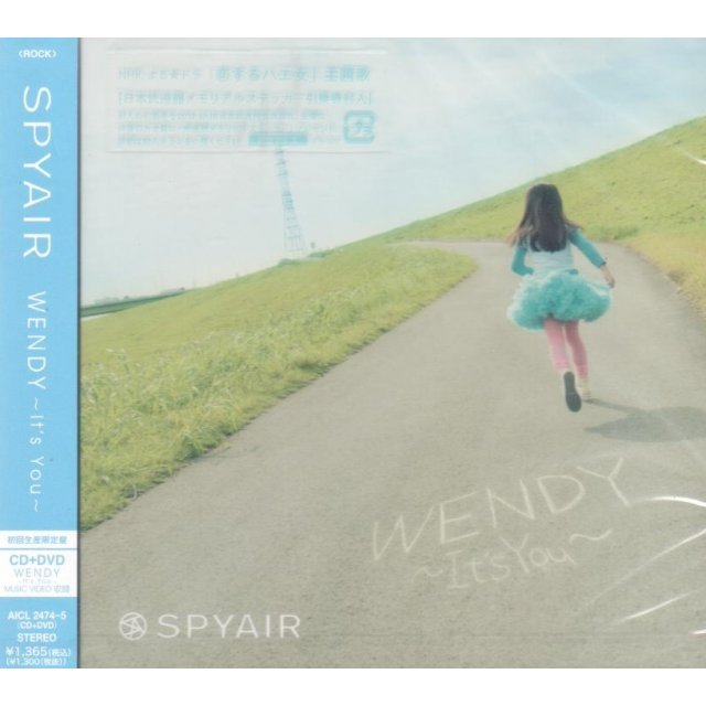 Wendy - It's You [CD+DVD Limited Edition]