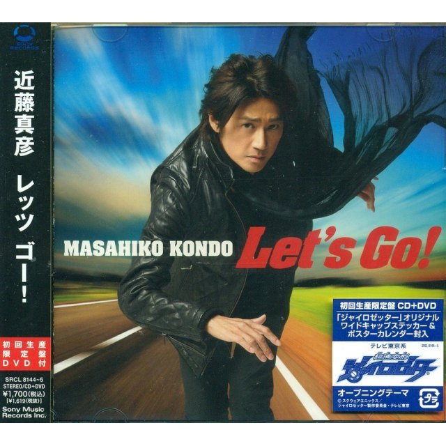 Let's Go [CD+DVD Limited Edition]