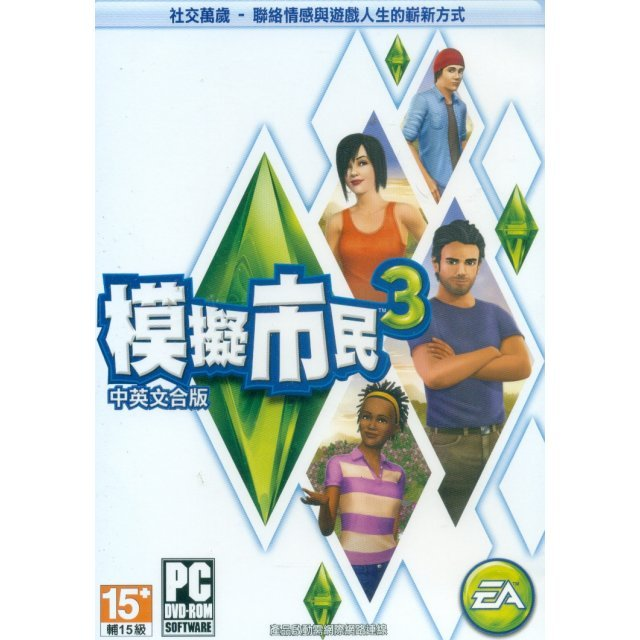 The Sims 3 (Refresh) (Chinese Version) (DVD-ROM)