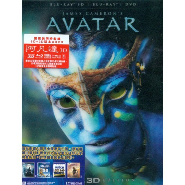 Avatar 2 Hd Full Movie: Avatar 3D [Blu-ray 3D+Blu-ray 2D+DVD]