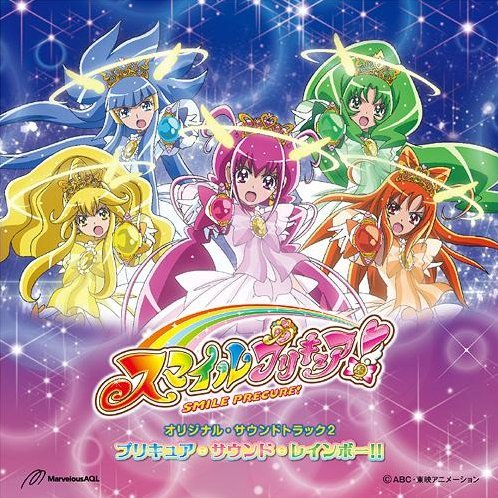 Smile Precure Original Soundtrack