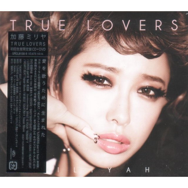 True Lovers [CD+DVD Limited Edition]