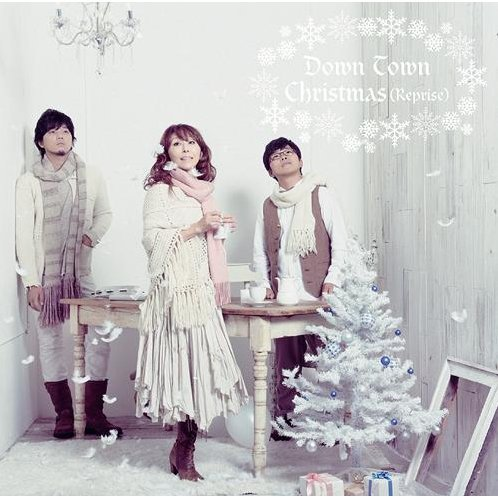 Down Town Christmas [CD+DVD Limited Edition]