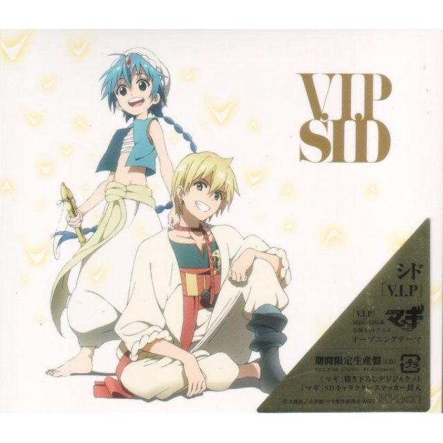 V.I.P [Limited Pressing Anime Edition]