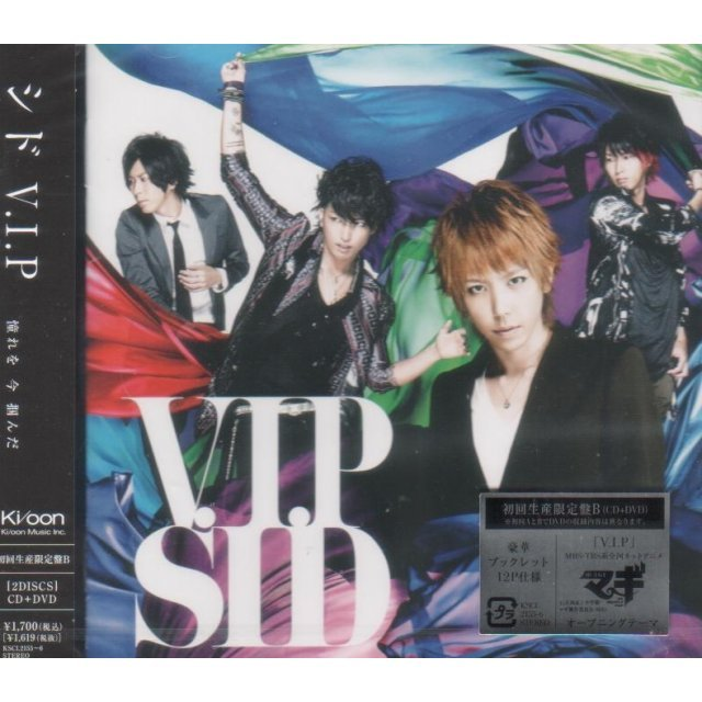 V.I.P [CD+DVD Limited Edition Type B]
