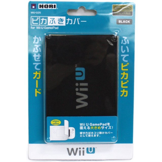 Cleaning Cloth for Wii U GamePad (Black)