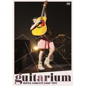 Concert Tour 2012 Guitarium