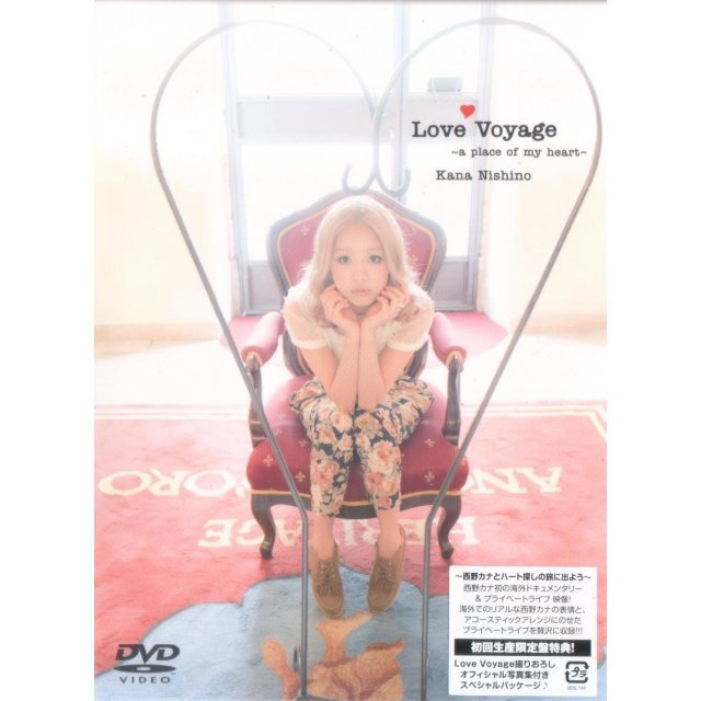 Love Voyage - A Place Of My Heart [Limited Edition]