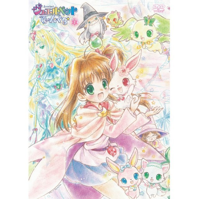 Jewelpet Twinkle DVD Disc-1