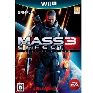 Mass Effect 3 [Special Edition]