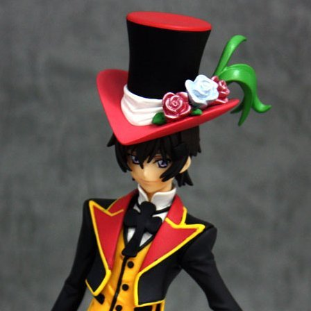 Code Geass Lelouch of the Rebellion DX Figure ~In Wonderland~ Vol.1:  Lelouch