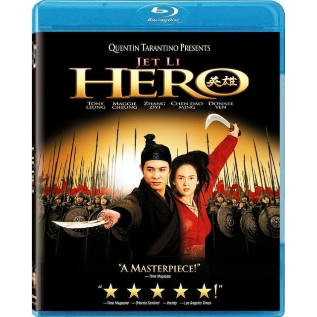 Hero [Blu-ray+UltraViolet]