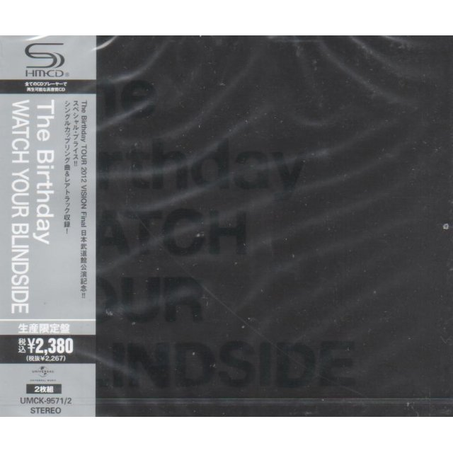 Watch Your Blindside [SHM-CD Limited Pressing]