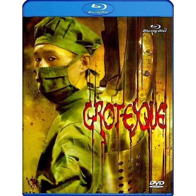 Grotesque [Blu-ray+DVD]