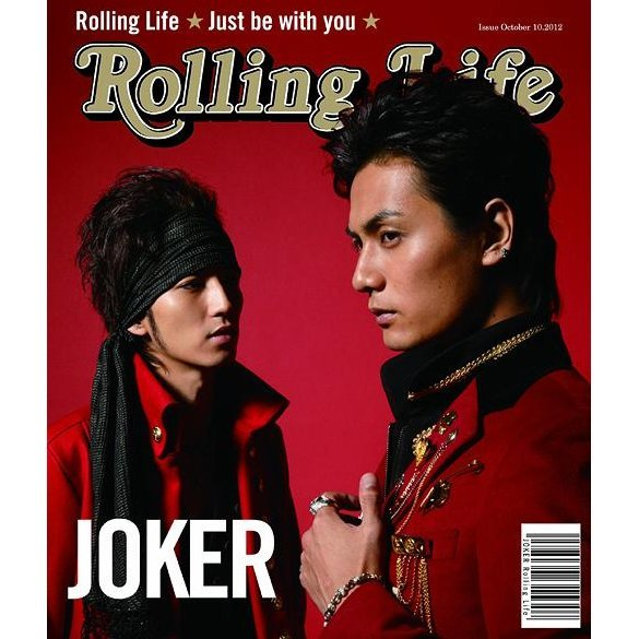 Rolling Life [CD+DVD Type A]