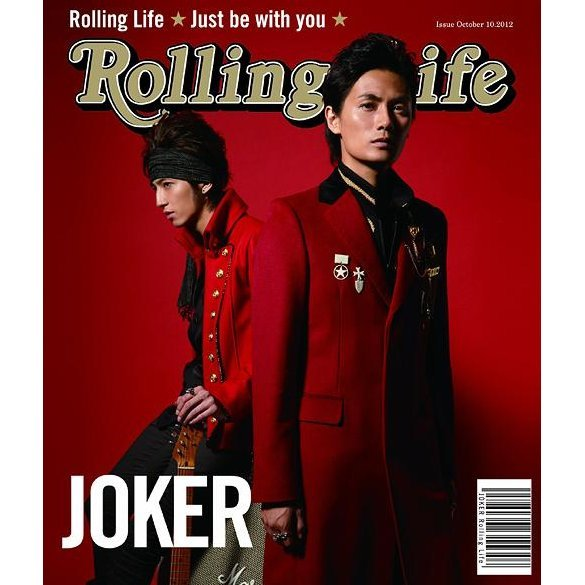 Rolling Life [CD+DVD Type B]