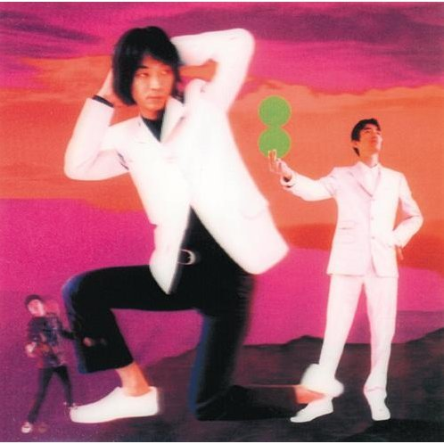 8 Gatsu No Genjo [SHM-CD Limited Pressing]