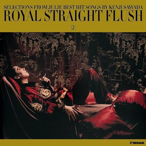 Royal Straight Flash 2 [SHM-CD Limited Pressing]