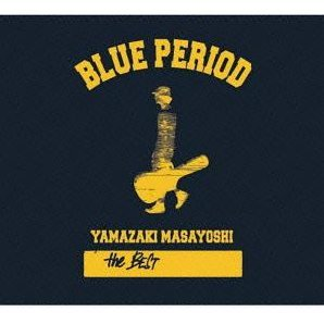 Yamazaki Masayoshi The Best / Blue Period [SHM-CD Limited Pressing]