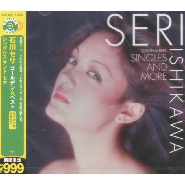 Golden Best Seri Ishikawa Singles And More [Limited Edition]