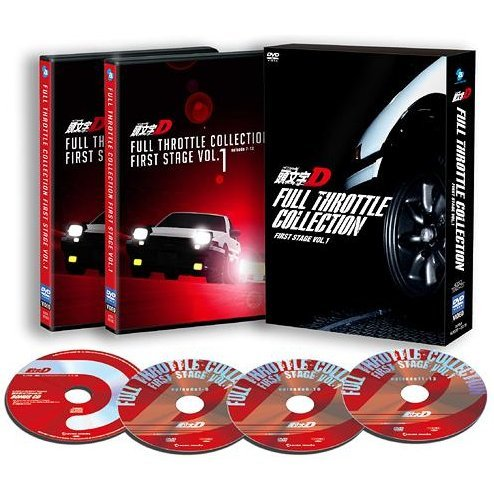 Initial D Full Throttle Collection - First Stage Vol.1 [3DVD+CD]