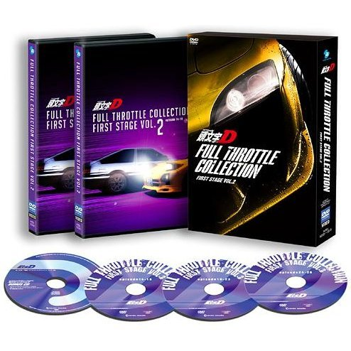 Initial D Full Throttle Collection - First Stage Vol.2 [3DVD+CD]