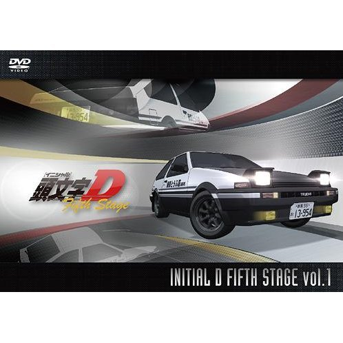 Kashira Moji Initial D Fifth Stage Vol.1