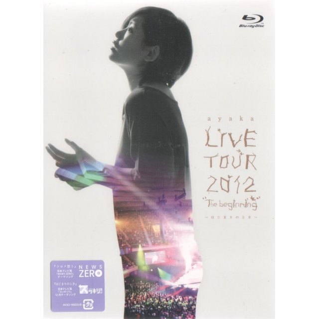 Live Tour 2012 / The Beginning - Hajimari No Toki
