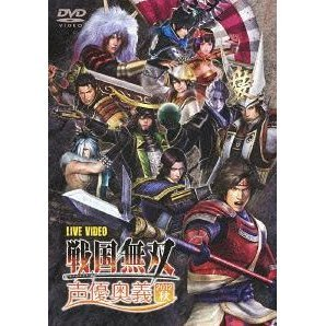 Live Video Sengoku Muso Seiyu Ogi 2012 Autumn
