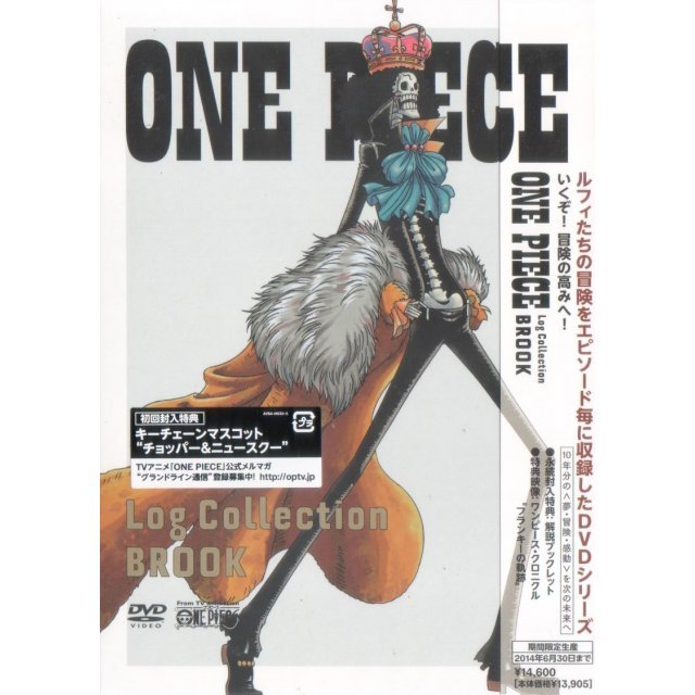 One Piece Log Collection - Brook [Limited Pressing]