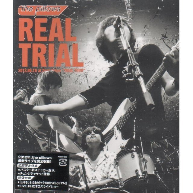 Real Trial 2012.06.16 At Zepp Tokyo - Trial Tour