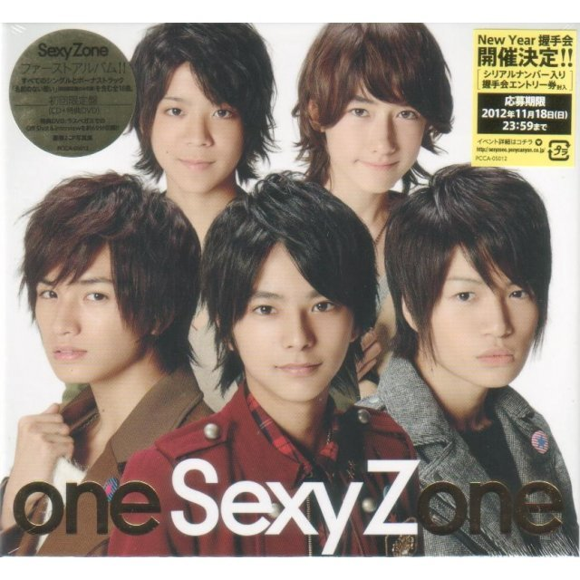 One Sexy Zone [CD+DVD Limited Edition]