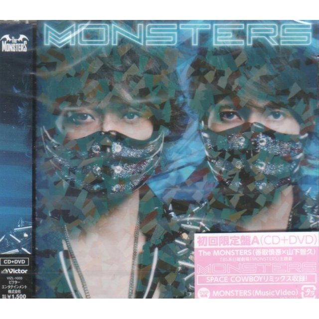Monsters [CD+DVD Limited Edition Type A]