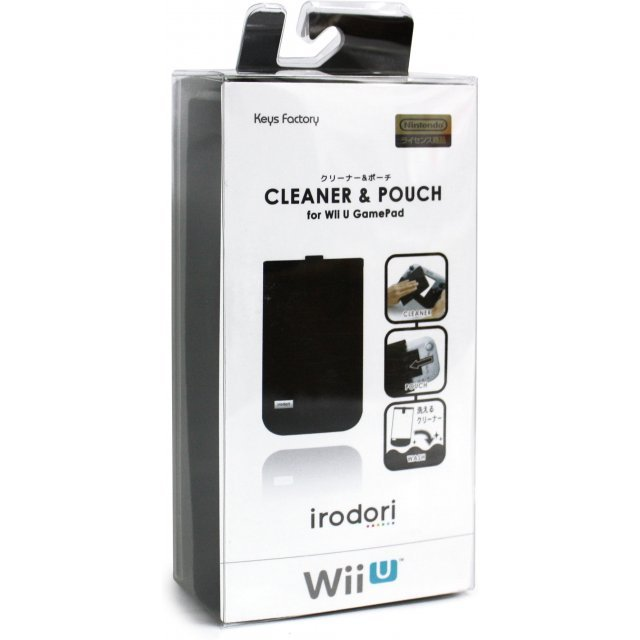 Cleaner and Pouch for Wii U GamePad (Black)