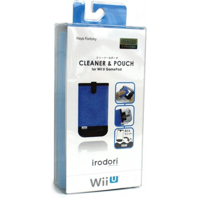 Cleaner and Pouch for Wii U GamePad (Blue)