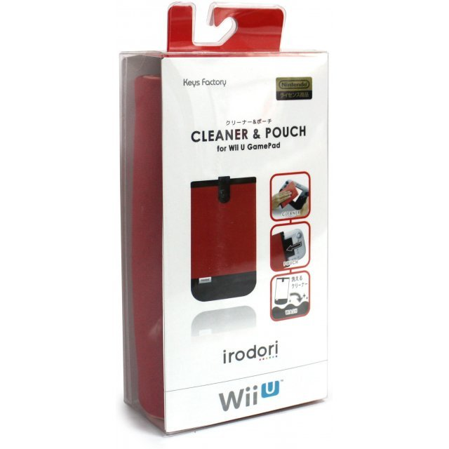 Cleaner and Pouch for Wii U GamePad (Red)