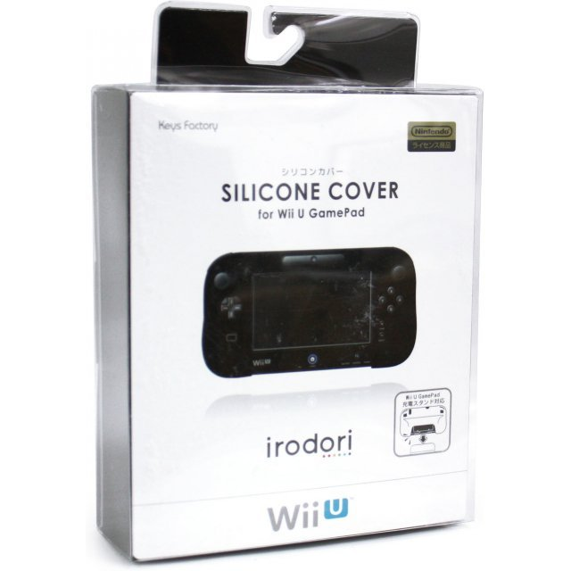 Silicon Cover for Wii U GamePad (Black)