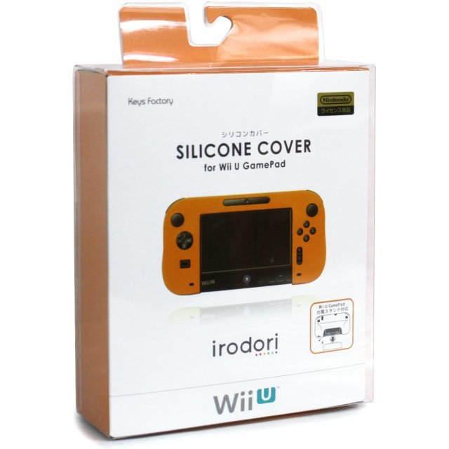Silicon Cover for Wii U GamePad (Orange)