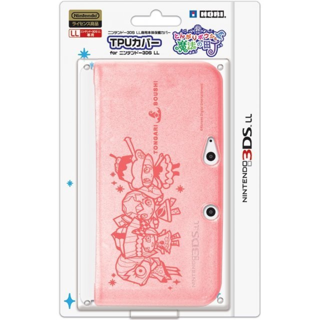 Tongari Boushi to Mahou no Machi TPU Cover for 3DS LL