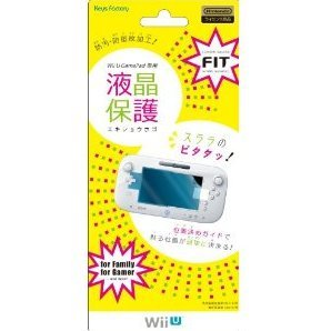 Screen Guard Fit for Wii U GamePad (Type B)