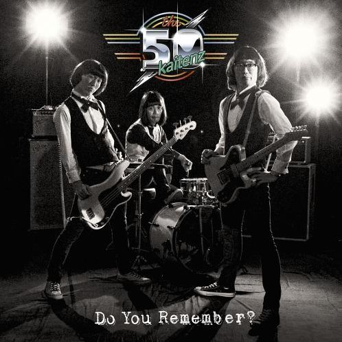 Do You Remember [CD+DVD Limited Edition]