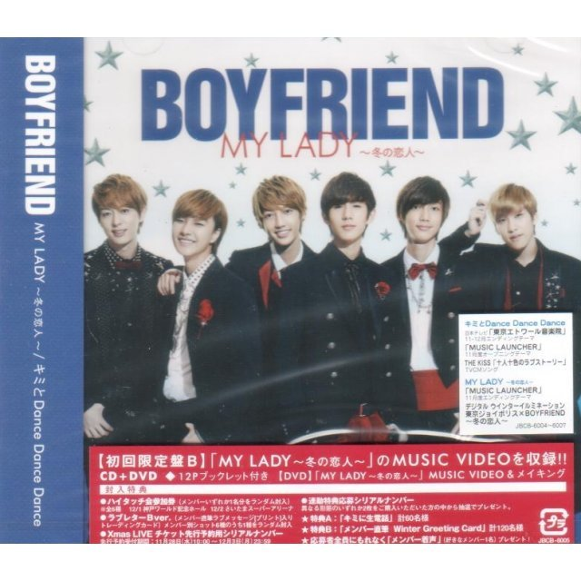 Kimi To Dance Dance Dance / My Lady - Fuyu No Koibito [CD+DVD Limited Edition Type B]