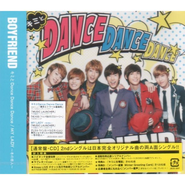 Kimi To Dance Dance Dance / My Lady - Fuyu No Koibito