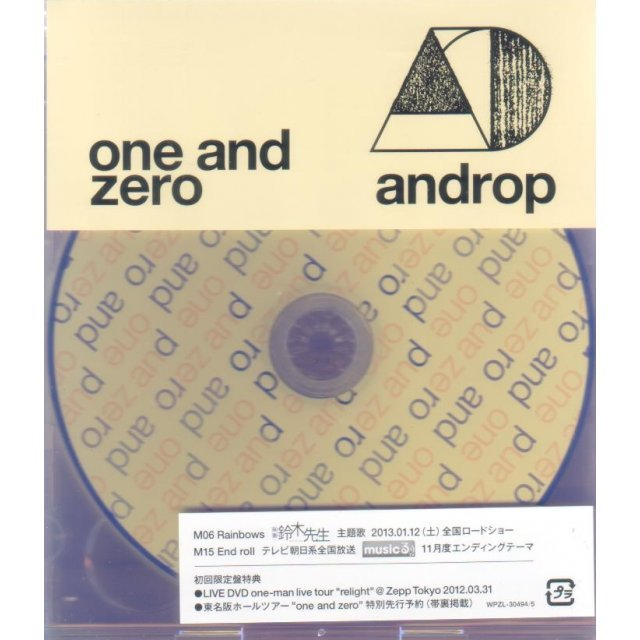 One And Zero [CD+DVD Limited Edition]
