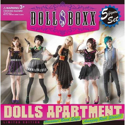 Dolls Apartment [CD+DVD Limited Edition]