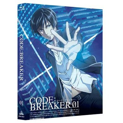 Code: Breaker 01 [Limited Edition]