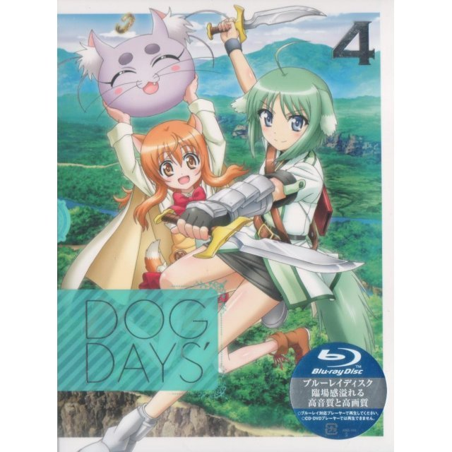 Dog Days' 4 [Blu-ray+CD Limited Edition]