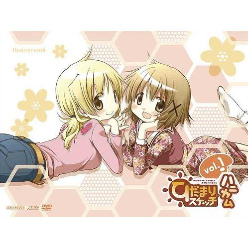 Hidamari Sketch X Hanikamu / Honeycomb 1 [DVD+CD Limited Edition]