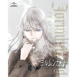 Jormungand Perfect Order 1 [DVD+CD Limited Edition]